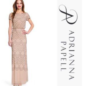 Adrianna Papell short sleeve beaded Blouson dress